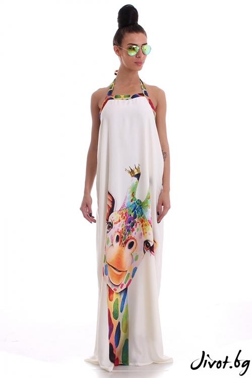 Дълга рокля с принт жираф / Cherry You