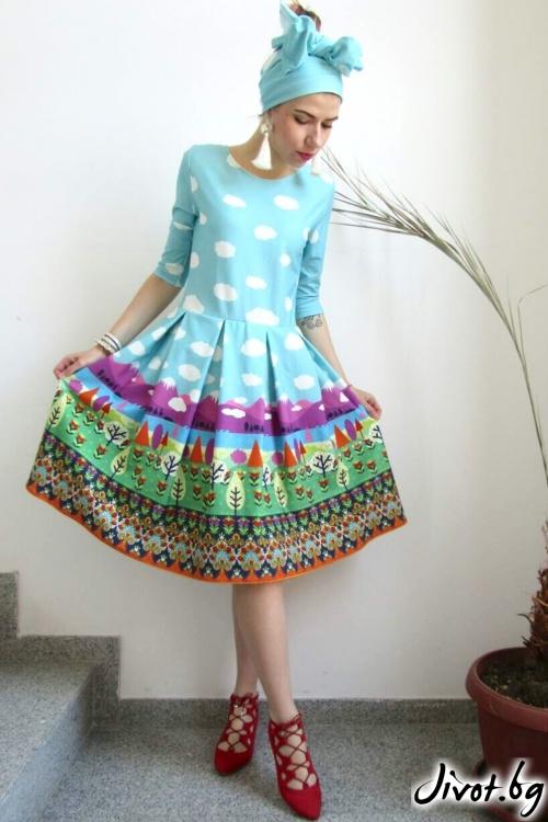 Разкошна рокля с весел принт / FABRA MODA STUDIO