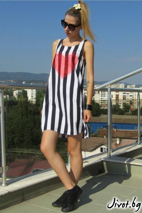 Раирана рокля със 3D сърце от тюл / FABRA MODA STUDIO