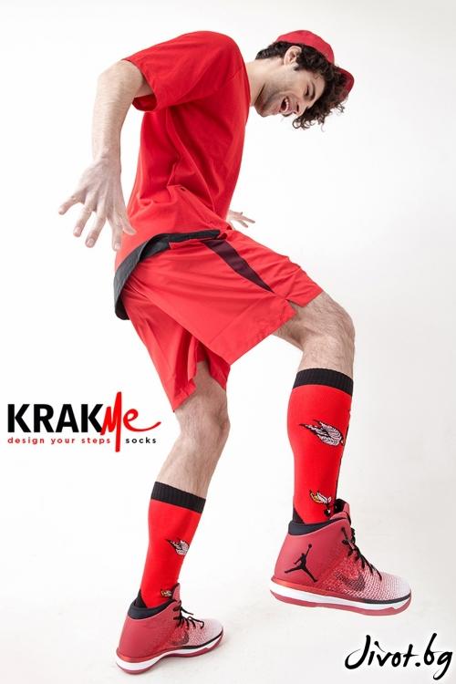 Мъжки чорапи Art Shock / Krak me