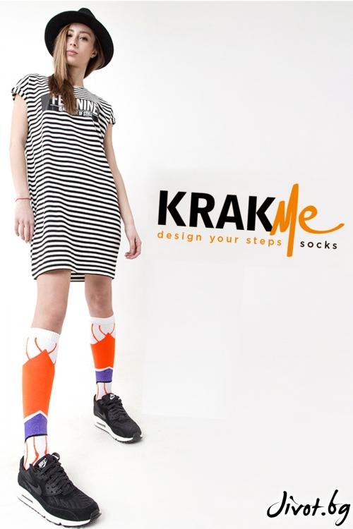 Цветни дамски чорапи Havana Purple / Krak me