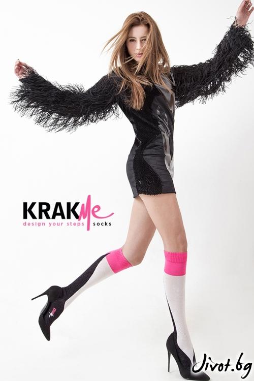 Уникални дамски цветни чорапи Funky Ramp / Krak me