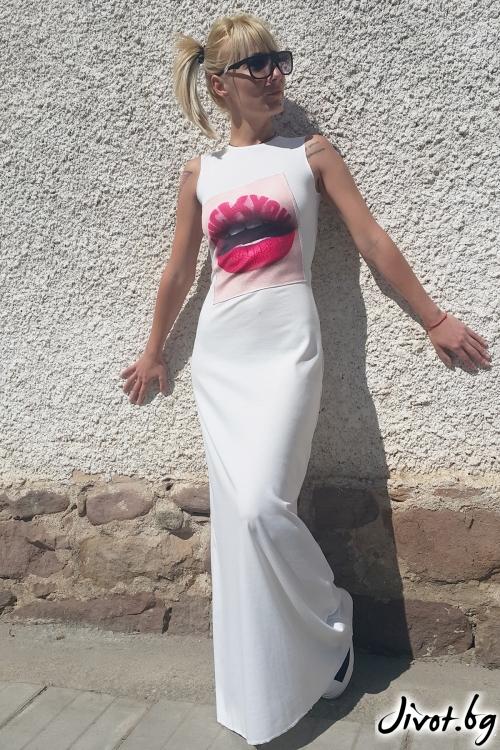 Дълга бяла дамска рокля с принт / Jeni&Migla