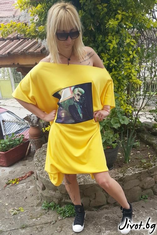 Къса жълта дамска рокля с принт / Jeni&Migla