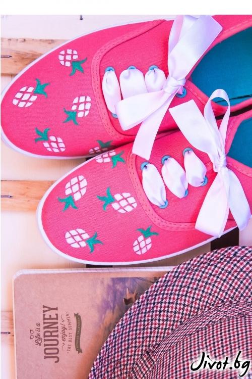 Розови ръчно рисувани гуменки с ананаси / FETSKI