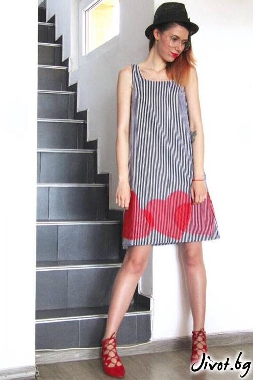 Раирана къса рокля със сърца от тюл / FABRA MODA STUDIO