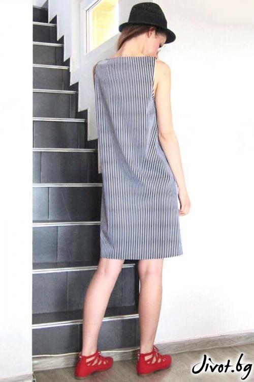 Раирана рокля с 3D сърца от тюл / FABRA MODA STUDIO