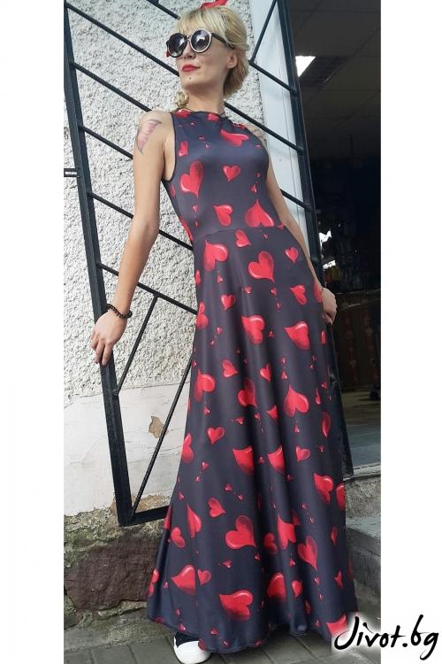 Разкошна дълга рокля с принтирани сърца / Jeni&Migla