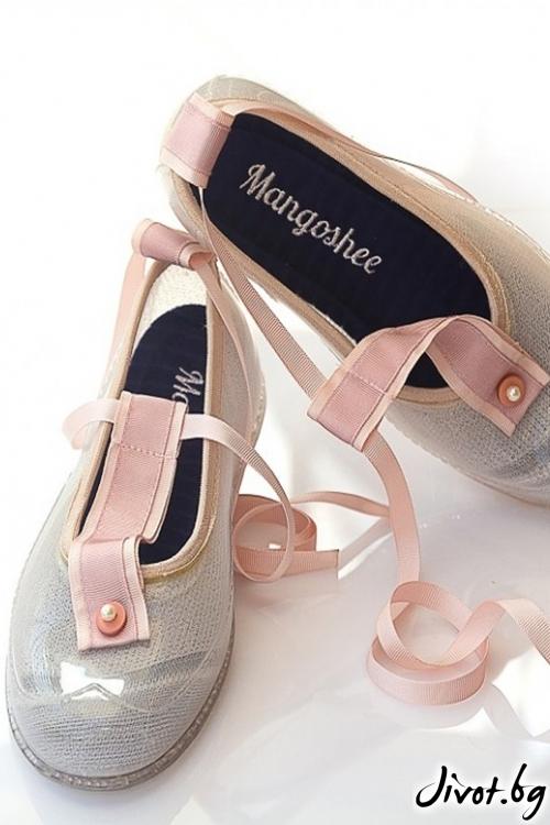 """Красиви мангоши """"Балерина"""" / KIPRA"""