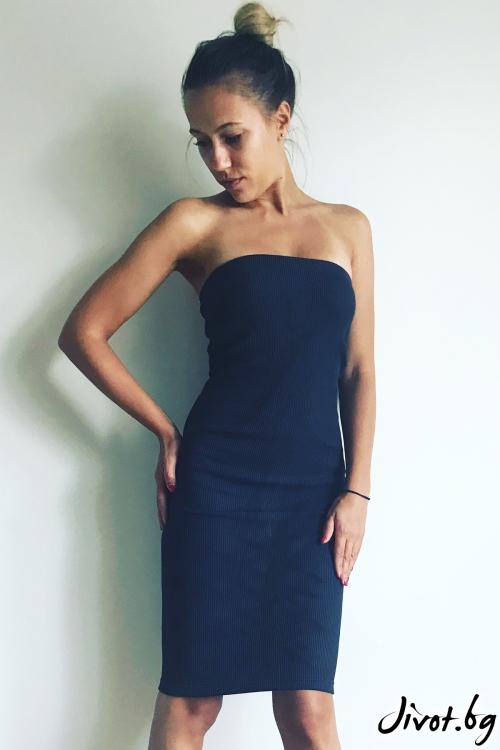 Черна рокля тип бюстие / VESTITI