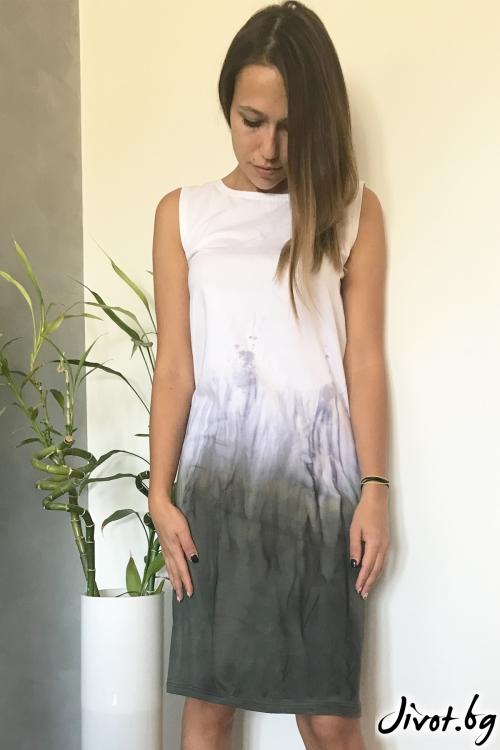 Уникална дамска рокля омбре / VESTITI