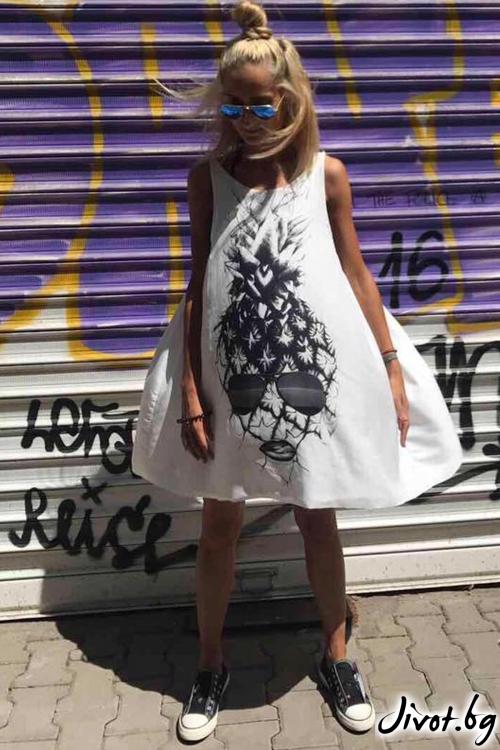 Красива рокля с принт / Cherry You