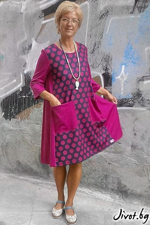 Красива рокля в лилаво с принт / Роклите на Нора