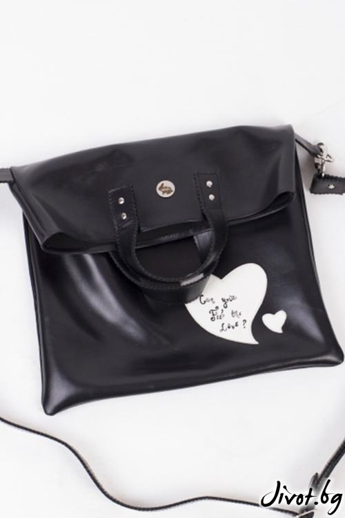 Черна кожена чанта с дълга дръжка Love - Black Bag / Pesh Art