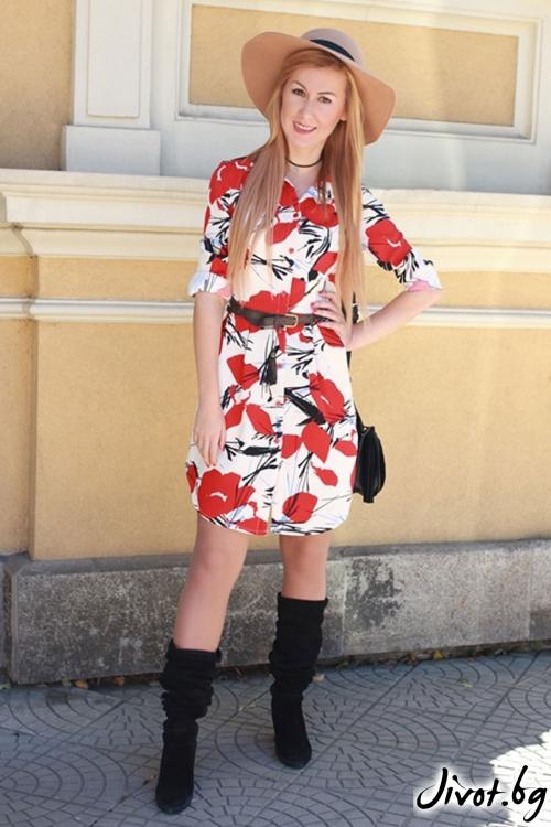 Дамска рокля със вободен силует / LENA