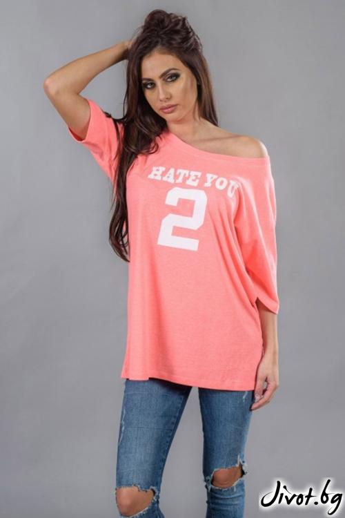 Розова дамска широка тениска / BAZA