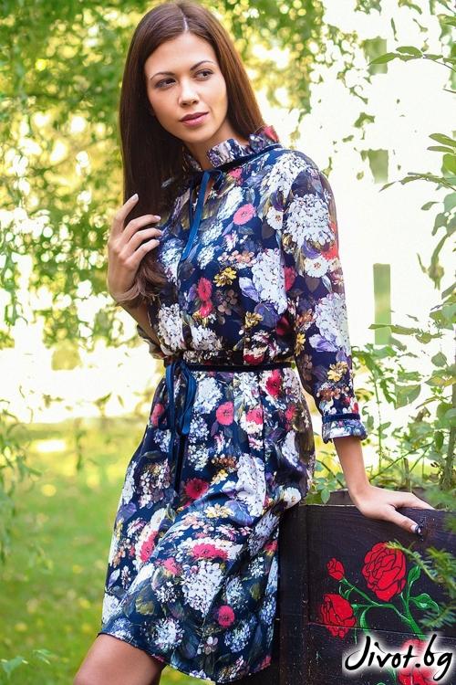 Разкроена рокля The magic garden / Décollage