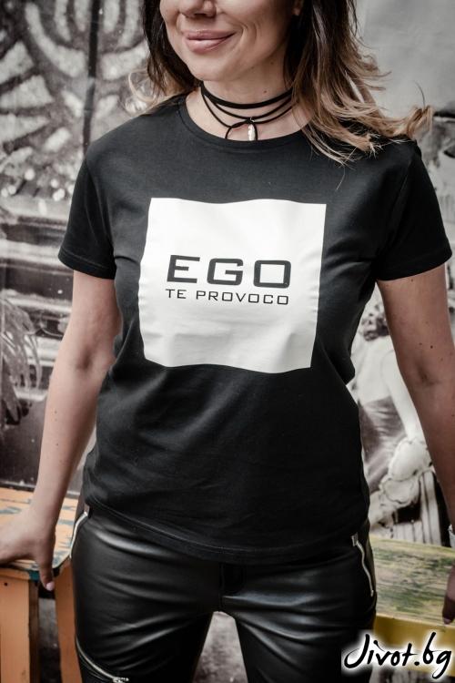"Черна дамска тениска ""Ego"" / EGO Te Provoco"