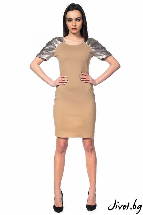 Дамска рокля Silver skin / Décollage