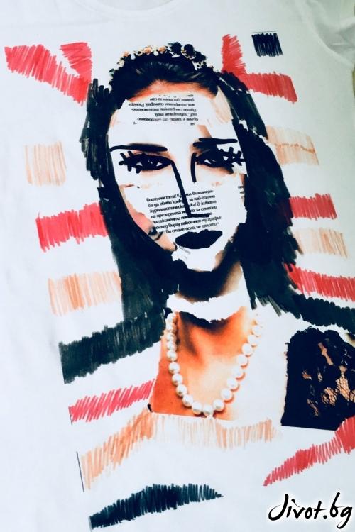 Бяла тениска Dreamer / Décollage