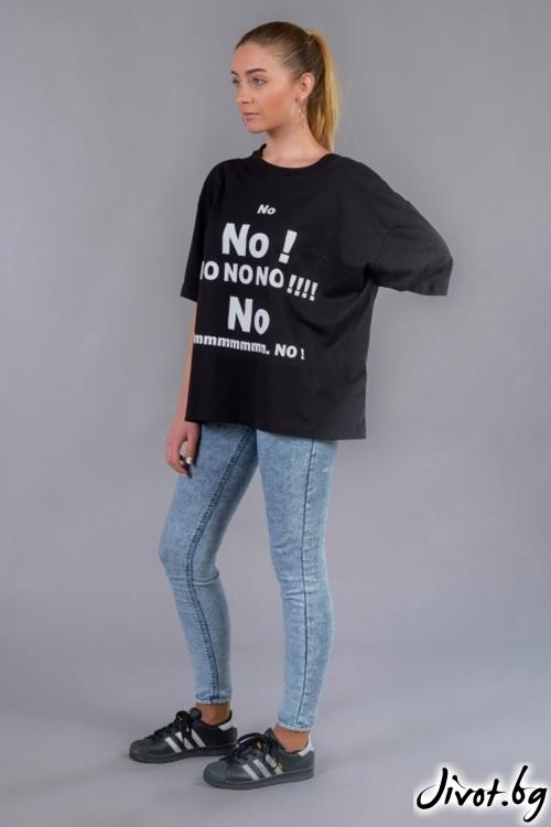 Дамска оувърсайз тениска BW144 / BAZA