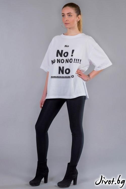 Дамска оувърсайз тениска BW145 / BAZA