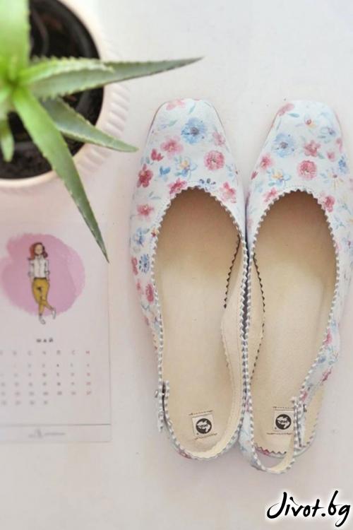 Дизайнерски обувки от естествен кожа Arabella Aegean / PESH ART
