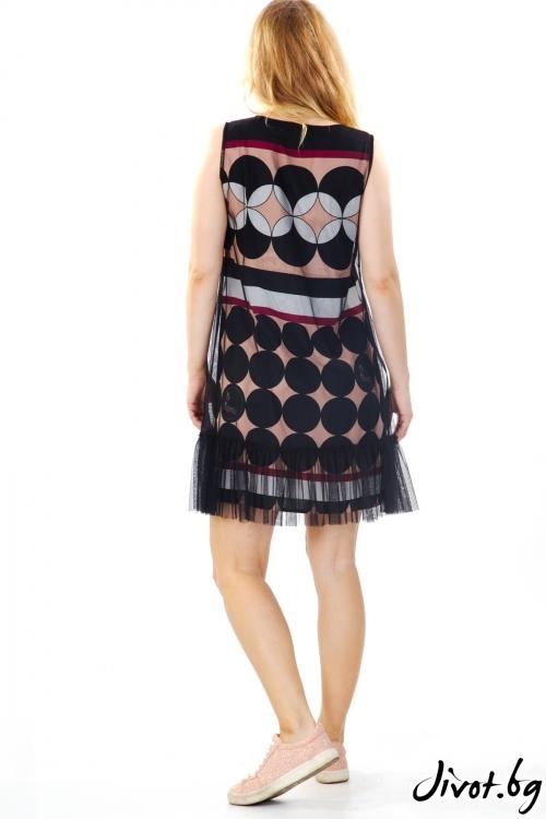 Дамска къса рокля с тюл / MyMagenta