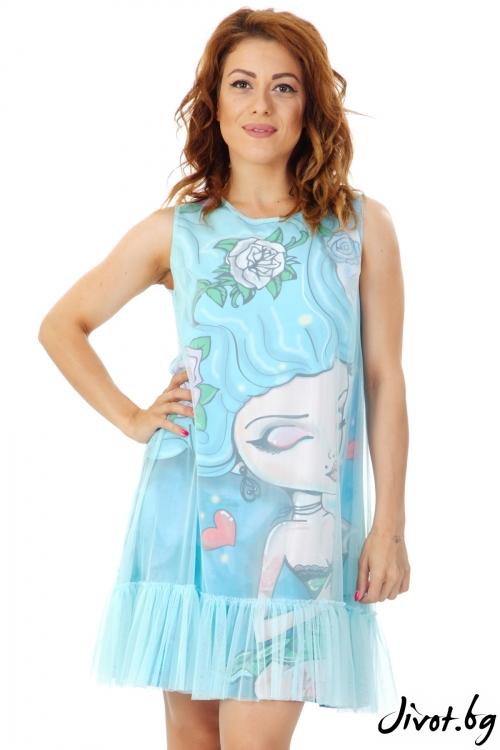 Синя къса рокля с тюл / MyMagenta