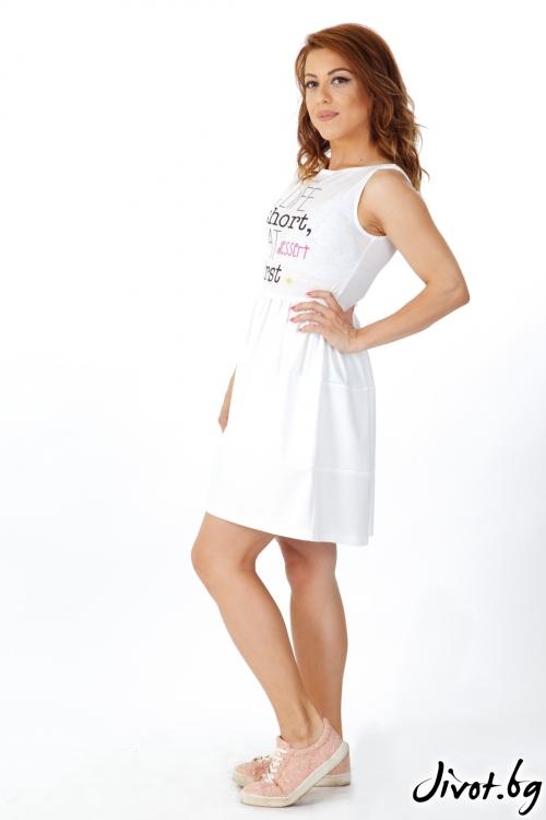 Къса бяла рокля с надпис / VЯRA за MUSE SHOP