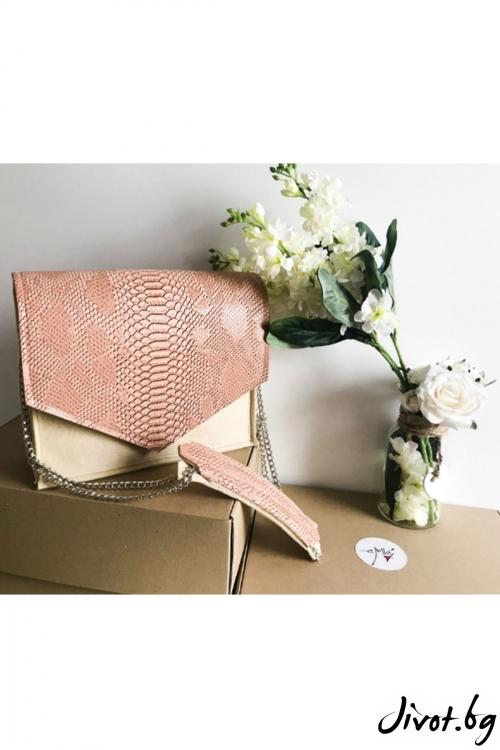 Бежова чанта с капак от изкуствена кожа и метална верижка / EMVy