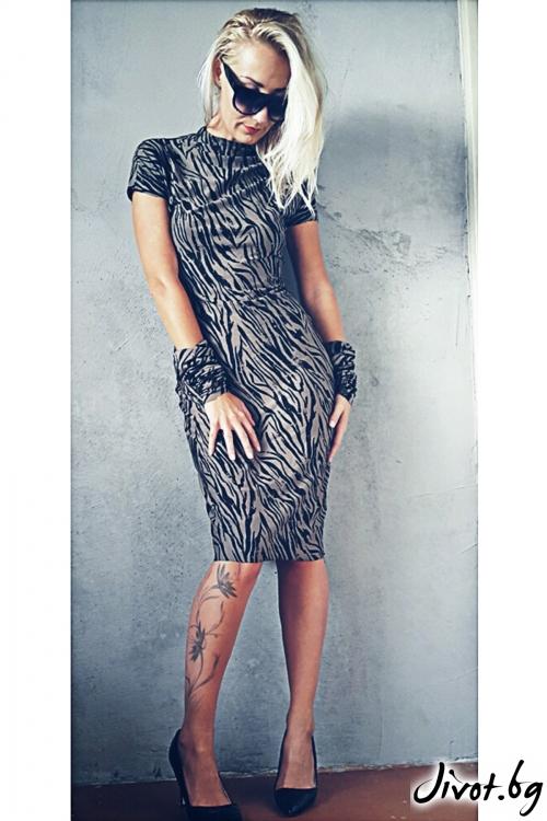 Дамска рокля с животински принт / Jeni&Migla