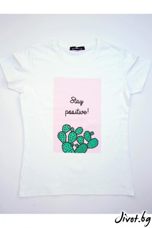 Бяла тениска stay positive! / VЯRA за MUSE SHOP