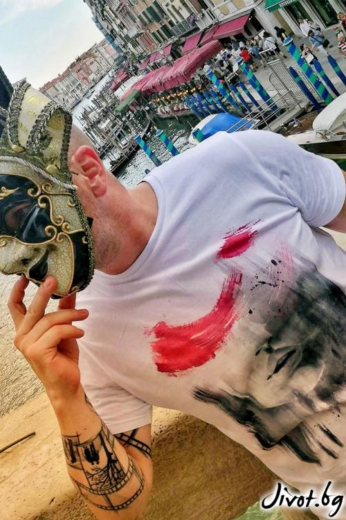 Ръчно рисувана мъжка тениска / EGO Te Provoco