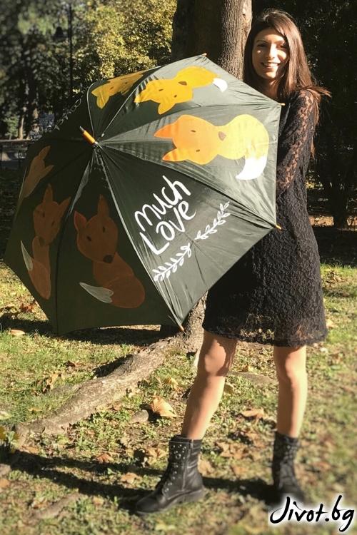 """Стилен чадър """"Much Love """" / By Angela"""