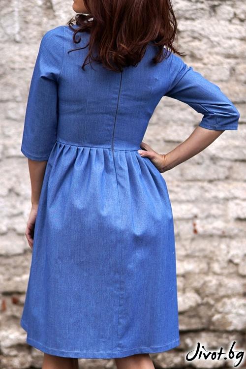 """Дамска рокля """"Paint"""" / VERNE"""