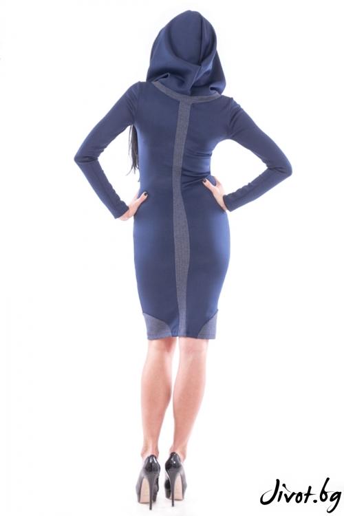 "Вталена рокля ""Красота"" / Elegance Fashion"