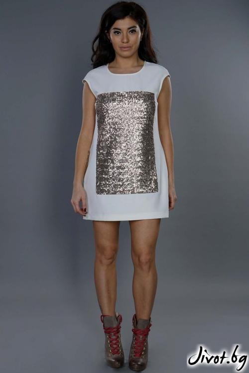 """Къса рокля с апликация от пайети """"Bianca""""/ PENDARI"""