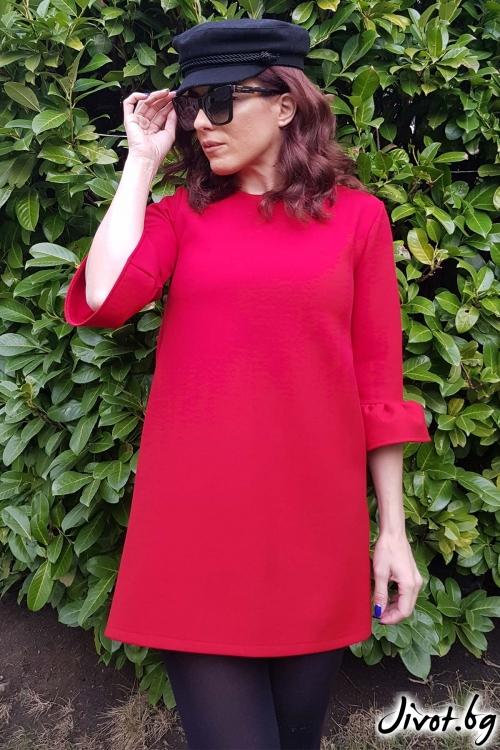 "Красива червена рокля ""Wizard"" / OTIVA"