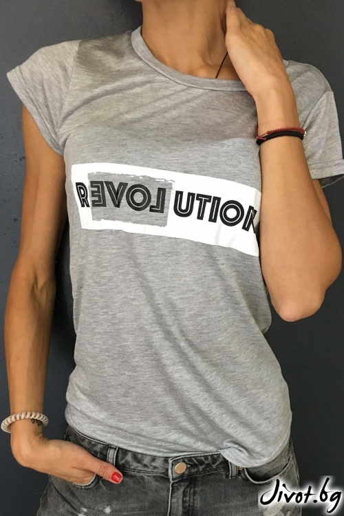 "Сива тениска ""Revolution"" / Cherry You"
