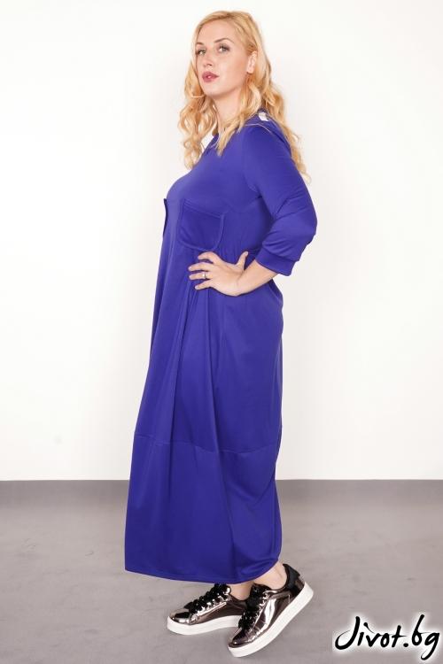 """Лилава рокля """"Lila""""PIARET"""