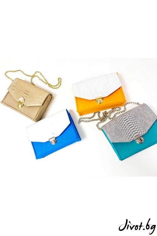 """Дамска чанта """"Mini Belt Bag 2""""/ EMVy"""